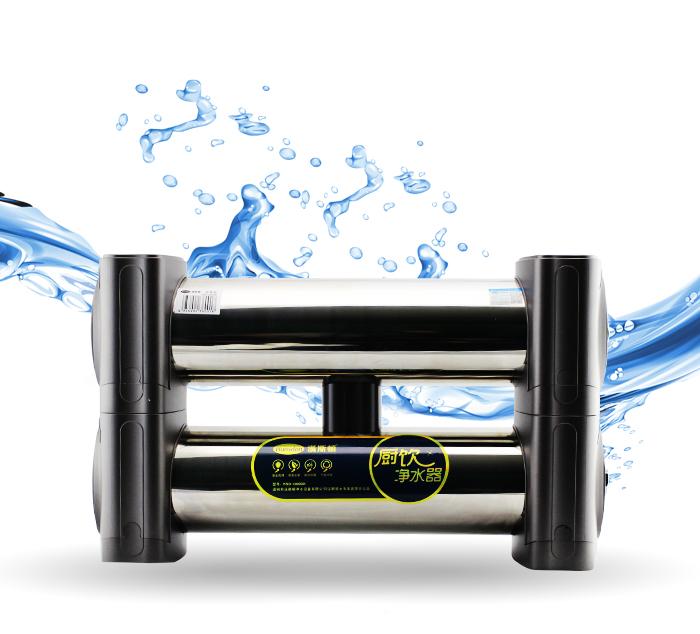 厨房净水器HSD-1200DK