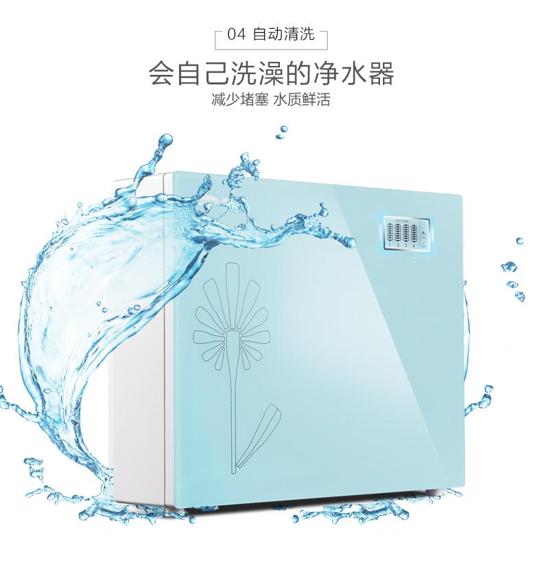 净水器品牌加盟代理